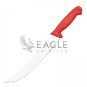 Butcher's Knife Curved