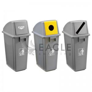 Plastic Recycling Waste  Bins 58L